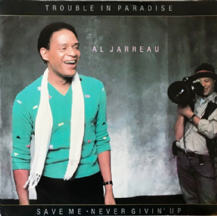"Al Jarreau ‎- Trouble In Paradise (12"") (VG/VG-)"
